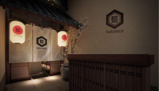 【提携店舗】整totonoi