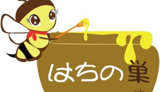 【提携店舗】蜂の巣カフェ【MOZO店】