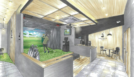 【プレスリリース】会員制・貸切「屋内ゴルフ空間」が2021年3月 名古屋にOPEN