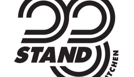 【提携店舗】pub&kitchen 23 STAND