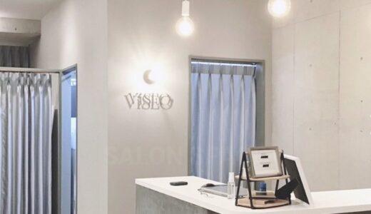 【提携店舗】eyelash salon ViSEO【栄店】